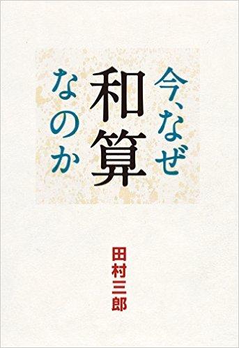 田村直之の画像 p1_9